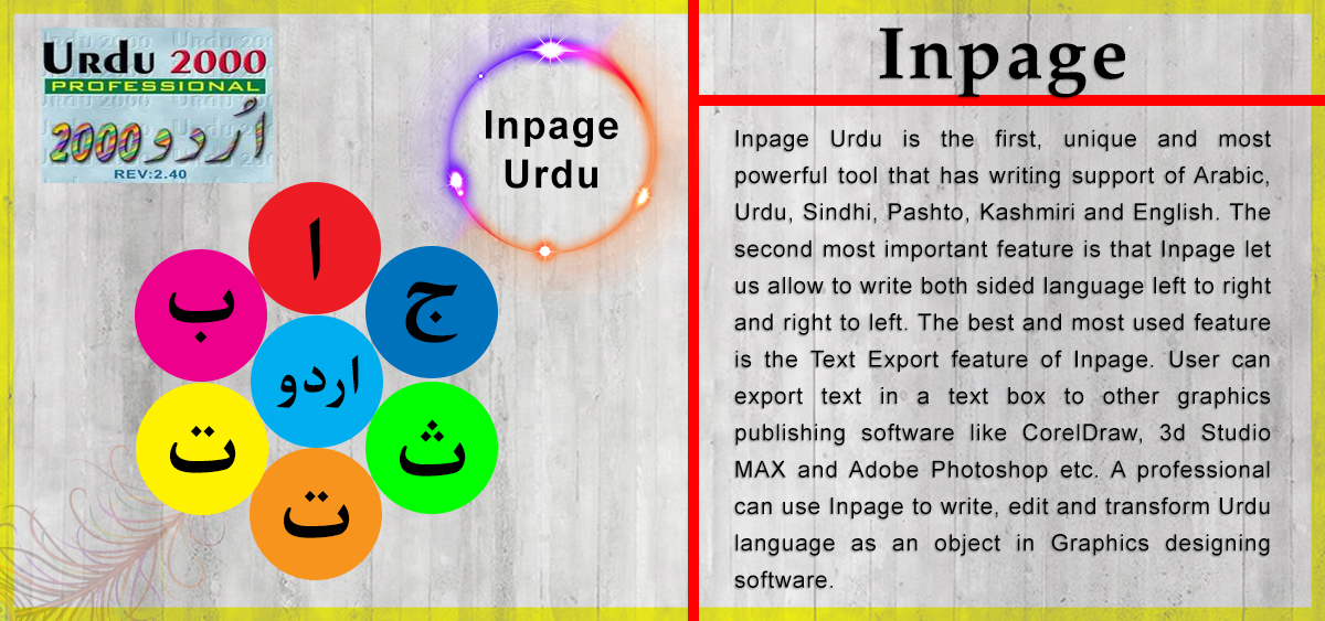 Learn Inpage in Graphics Designing